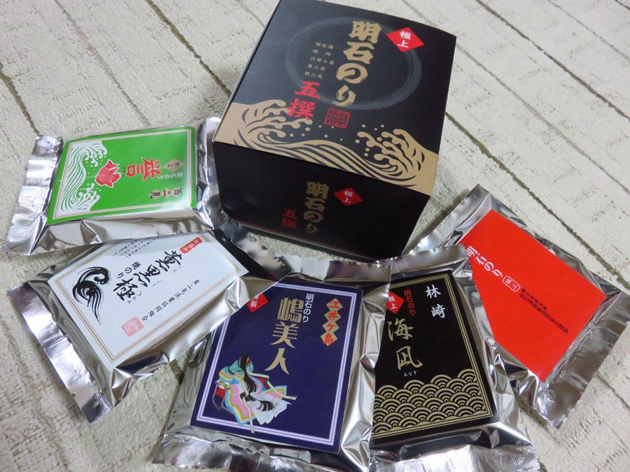 明石5大ブランドの「極上明石のり」は、1月29日のイベントで販売