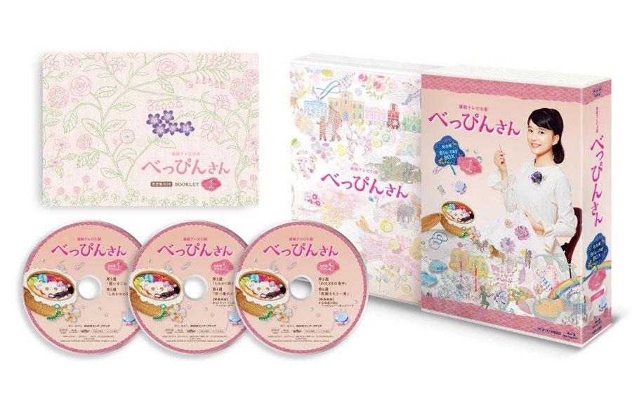 アーティスト・清川あさみによるタイトル映像の刺繍などがモチーフとなったBOXセットのパッケージ