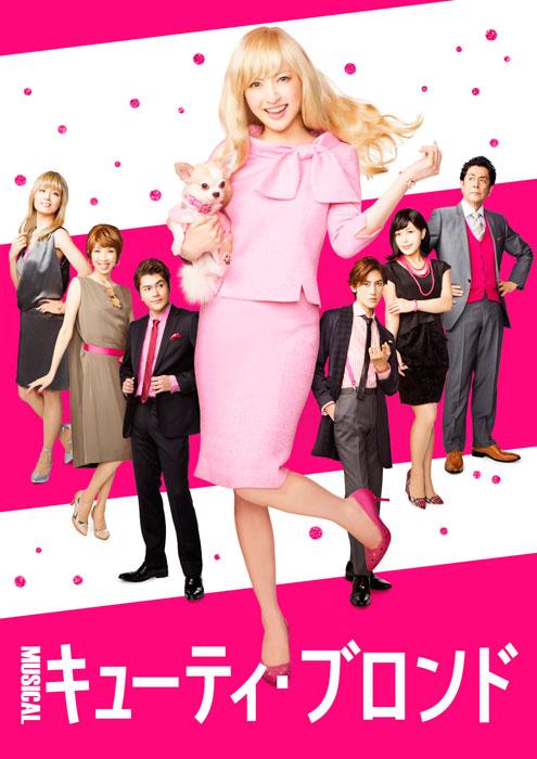 映画では、ハリウッド女優のリース・ウィザースプーンがブロンド娘エル・ウッズに扮し、出世作となった『キューティ・ブロンド』。日本版では神田沙也加が演じる