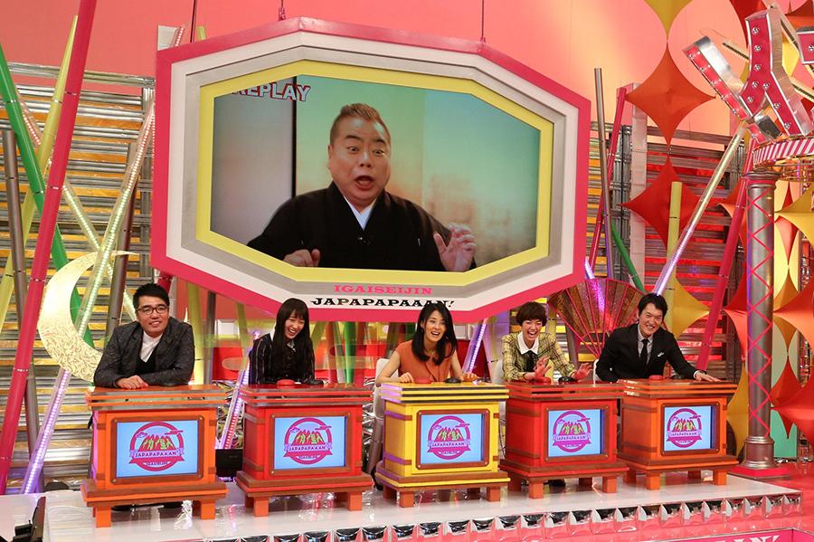 カンテレの新春特番『イガイ星人ジャパパパーン』のワンシーン