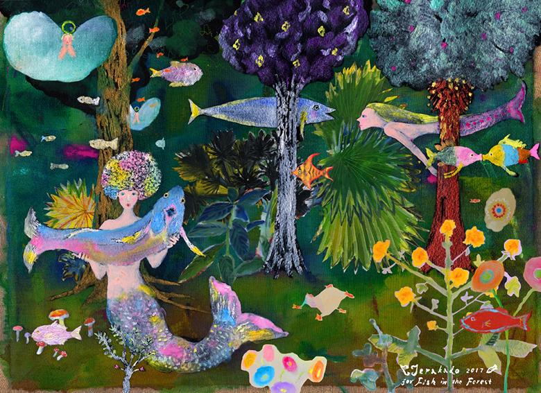 神戸ベイエリアに誕生する「Fish in the Forest ~TOOTH TOOTH ×そら植物園~」のイメージビジュアル