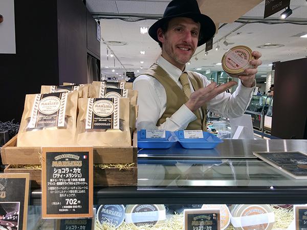フランス・サヴォワ地方から初出店の「ショコラトリー ドゥ マリュー」は、1906年創業の老舗。3種のチョコにローストナッツを散りばめた/『〜パリ発、チョコレートの祭典〜 サロン・デュ・ショコラ』@ジェイアール京都伊勢丹、2月1日より