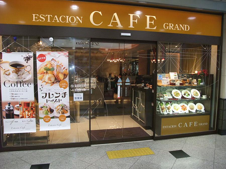 JR大阪駅の南口から徒歩1分の構内にある「エスタシオンカフェグラン大阪」