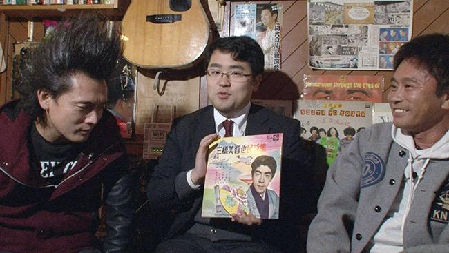 左からミサイルマン岩部、福島アナウンサー、浜田。福島アナおすすめのレコードを聴く(毎日放送『ケンゴロー』)
