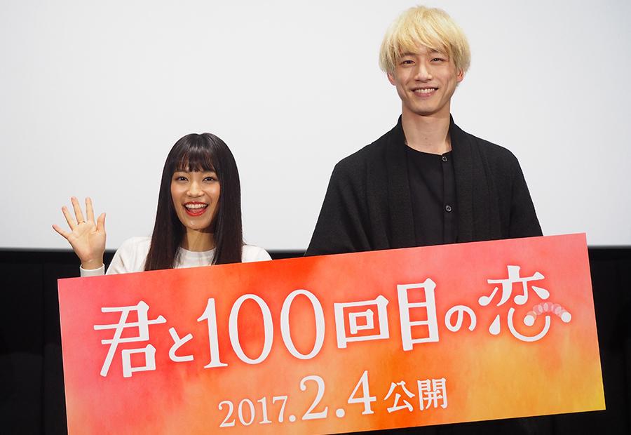 映画『君と100回目の恋』W主演のmiwaと坂口健太郎(23日・大阪市内)