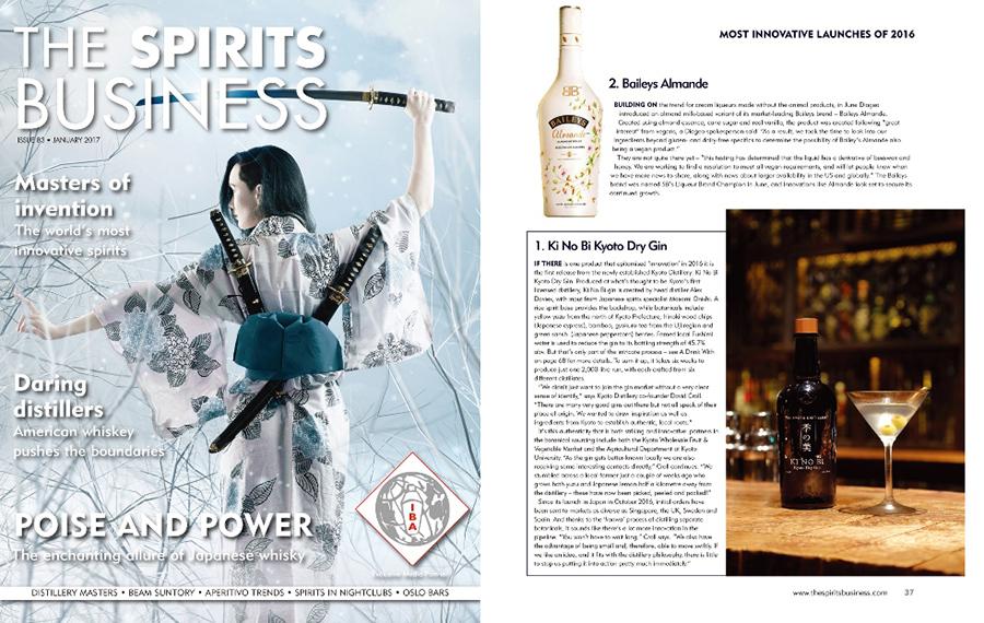 酒類専門誌『ザ・スピリッツ・ビジネス』の表紙(左)と、該当ページ