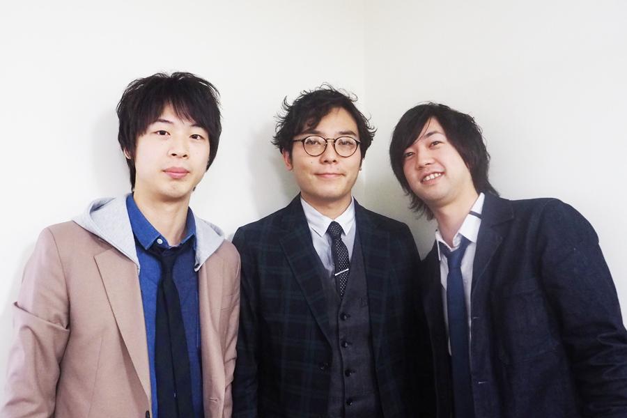 空想委員会(左から)岡田典之(ba)、三浦隆一(vo/g)、佐々木直也(g)