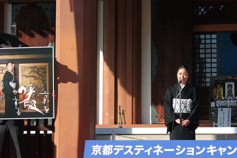 「京の冬の旅」ポスターに出演した老舗料亭「魚三楼」九代目当主・荒木稔雄氏、書家の川尾朋子氏(写真)が登壇