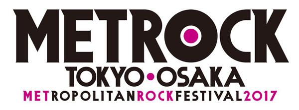 大阪会場へは無料のシャトルバスの利用が必須となる