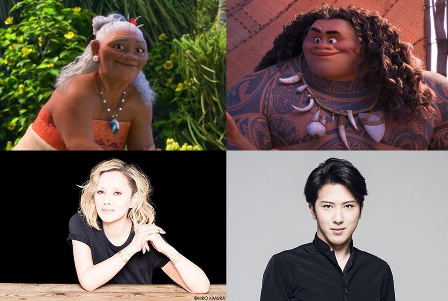 映画『モアナと伝説の海』の日本版声優を担当した、夏木マリ(左下)と尾上松也(右下)