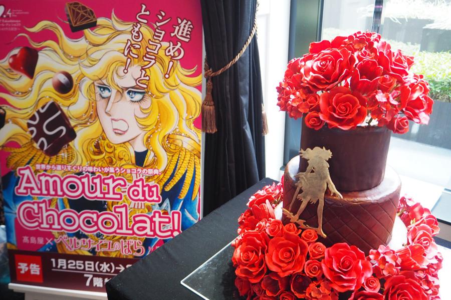 オスカルをイメージした「アンリ&シルビア」のスペシャルケーキ(非売品)