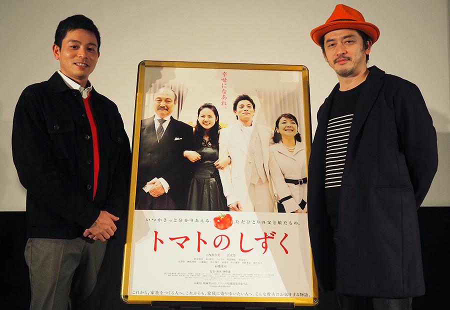 映画『トマトのしずく』舞台挨拶に登場した俳優・吉沢悠(左)と榊英雄監督(15日・大阪市内)
