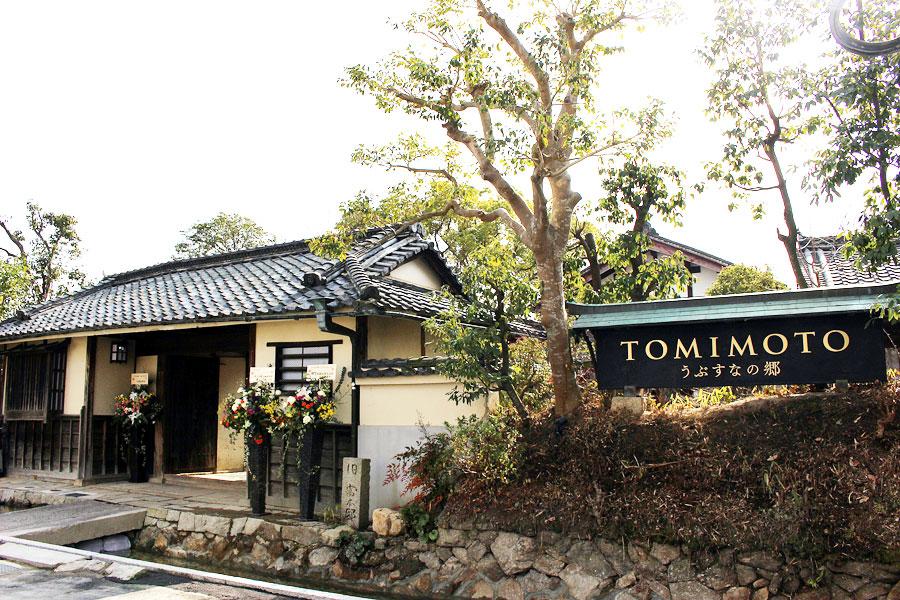 かつて環濠住宅だった堀のある風景をそのまま残す「うぶすなの郷 TOMIMOTO」