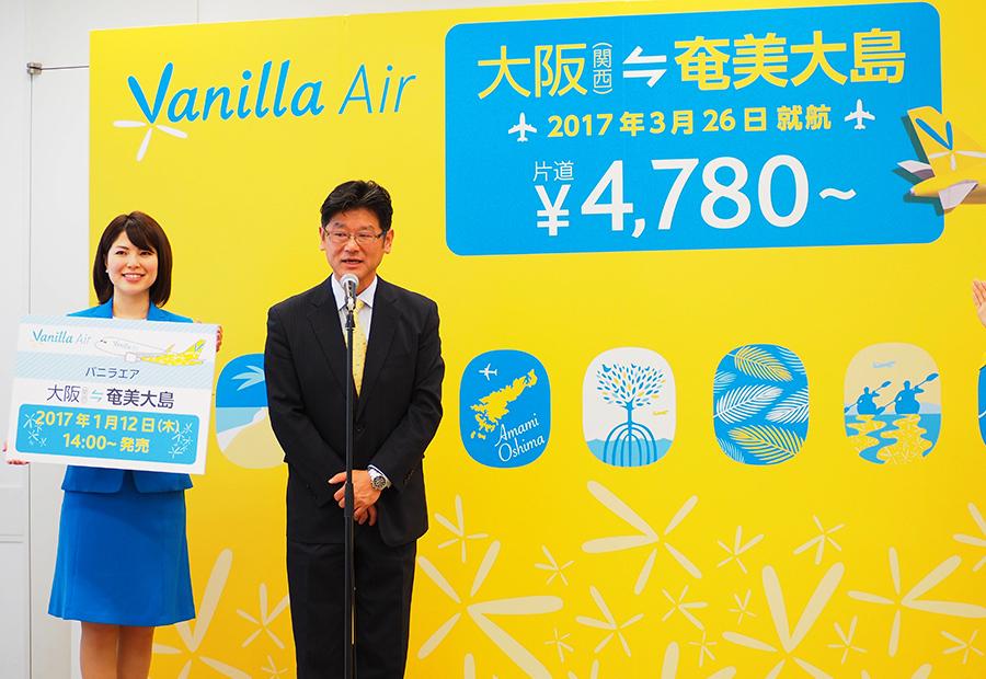大阪(関西国際空港)ー奄美大島の新路線を発表した「バニラエア」の五島勝也社長(10日・大阪市内)