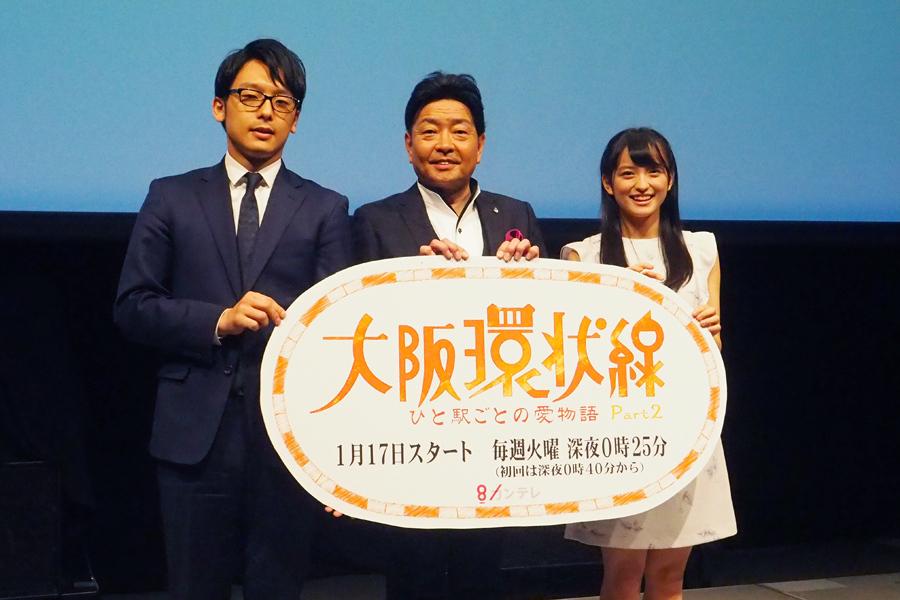 舞台あいさつに登場した山本浩之(中央)、清井咲希(右)(15日、大阪市内)