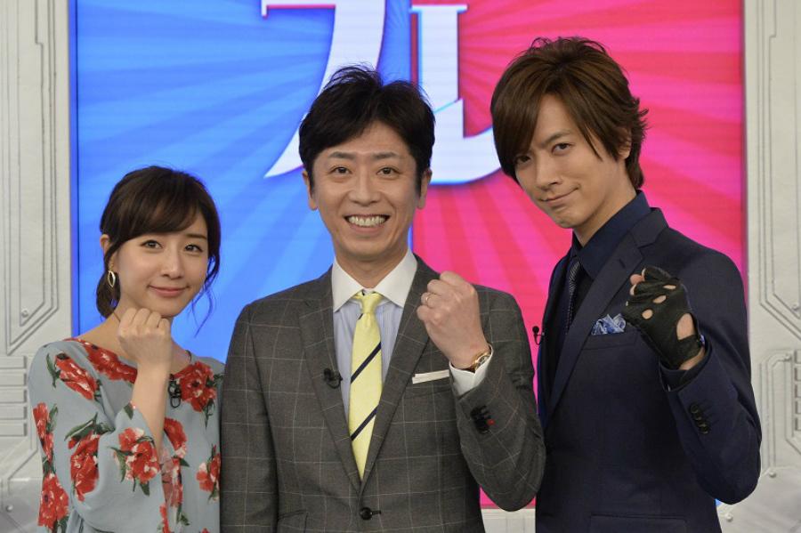 MCをつとめる田中みな実、後藤輝基(フットボールアワー)、DAIGO(左より)