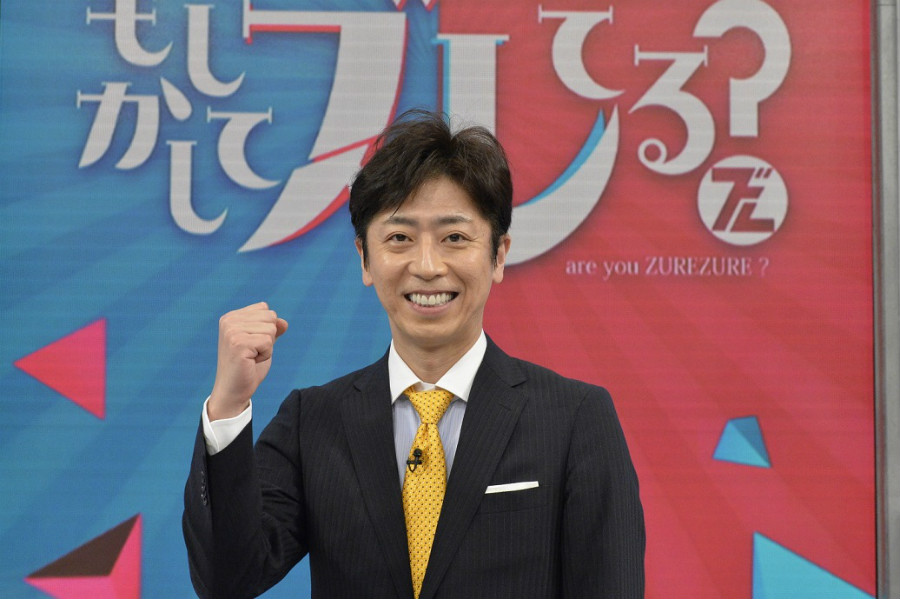 新番組への意気込みを語ったフットボールアワーの後藤輝基