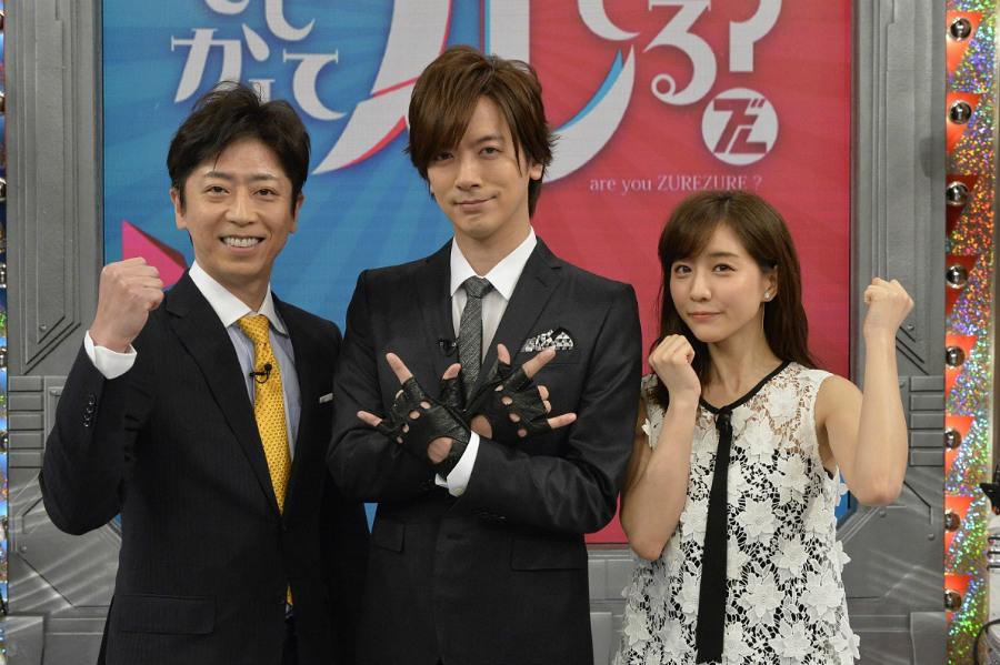 新番組のMCをつとめるフットボールアワー・後藤輝基、DAIGO、田中みな実(左より)