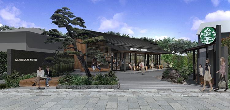 スターバックス コーヒー 京都宇治平等院表参道店、外観パース