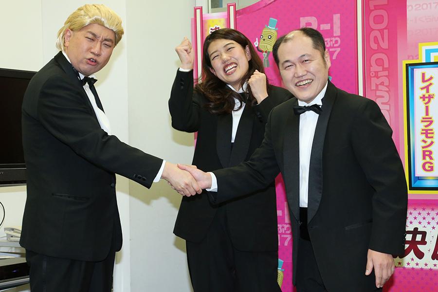 同じAブロックの三浦マイルドとがっちり握手を交わしたRG、横澤夏子も同ブロック