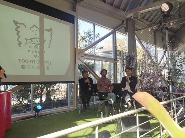 オープン前日に開催された内覧会では、金指光司さん、西畠清順さん、寺門孝之さん(右から)によるトークショーも開催された