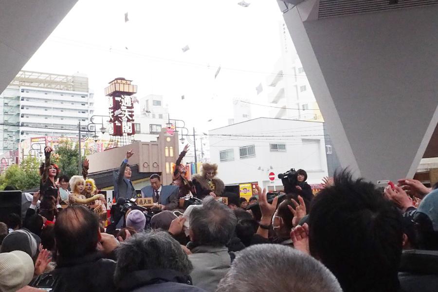 福豆をもらおうと多くの人々が、通天閣一階正面玄関前に集まった