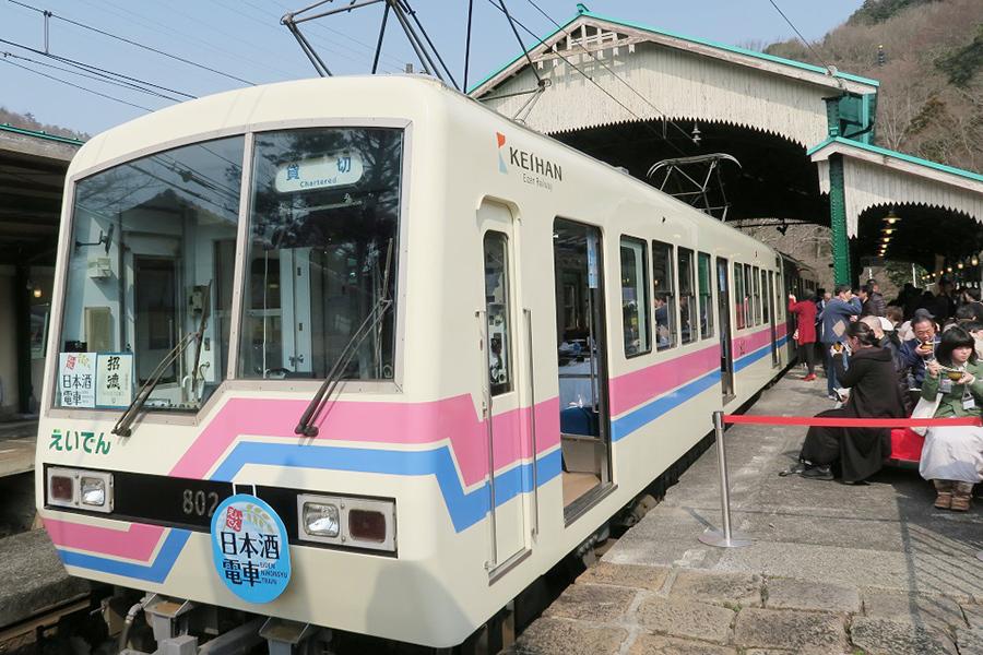 今年で3回目となる叡山電車の『えいでん日本酒電車』(写真は過去のもの)