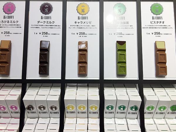 関西初出店の「タイチロウ モリナガ」は、1899年に創業の森永製菓の別ブランド。ミルクにこだわり、進化した「ハイクラウン」が全8種そろう/『〜パリ発、チョコレートの祭典〜 サロン・デュ・ショコラ』@ジェイアール京都伊勢丹、2月1日より