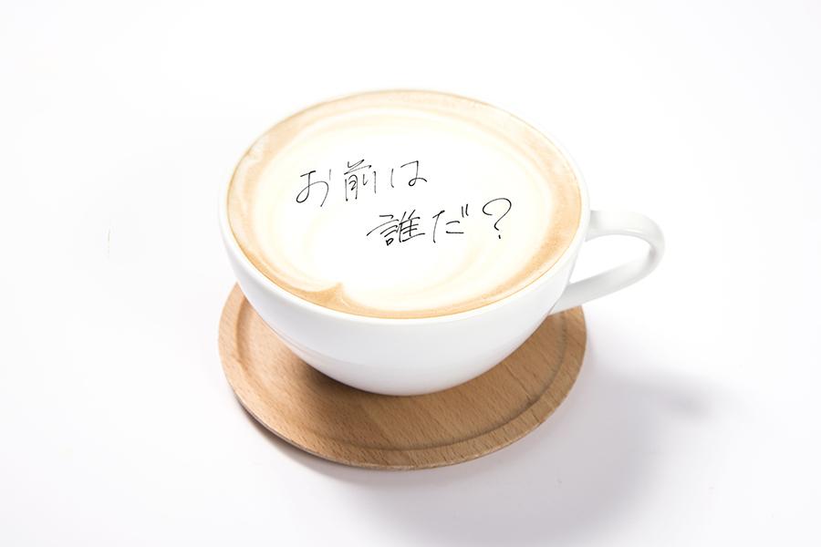 立花瀧がノートに書いた文字をラテの上で再現した「お前は誰だ?HOTラテ」(680円)