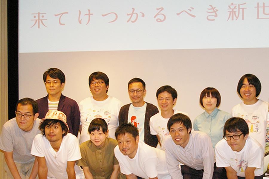 前列左がヨーロッパ企画の主宰で『第61回岸田國士戯曲賞』を受賞した上田誠。受賞作『来てけつかるべき新世界』の製作発表会見で劇団メンバーらと。