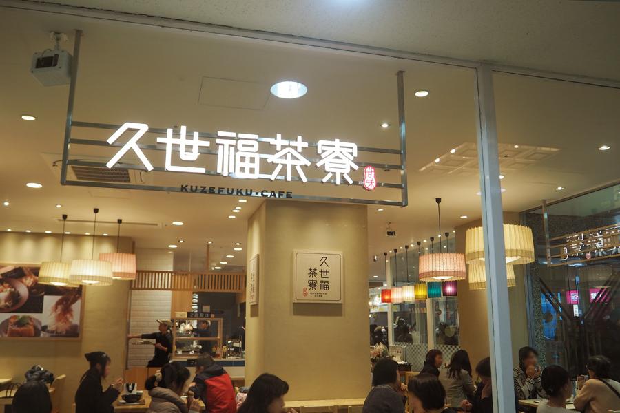 JR、阪急、阪神など5線がアクセスする便利な立地で、平日もこの賑わい