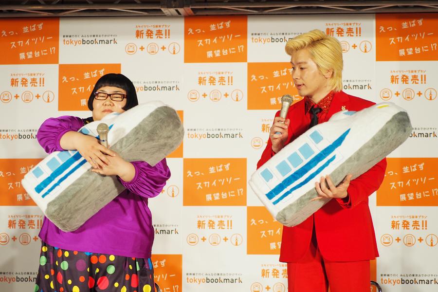 「新幹線ってこんなに軽いんですね」と驚くメイプル超合金の2人