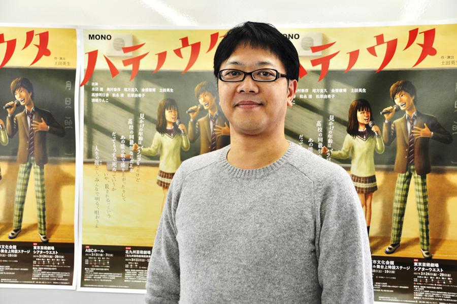 来年50歳を迎える土田。周囲からの立場が変わったことで、年齢が上がることに恐怖を覚え、本作が生まれたという