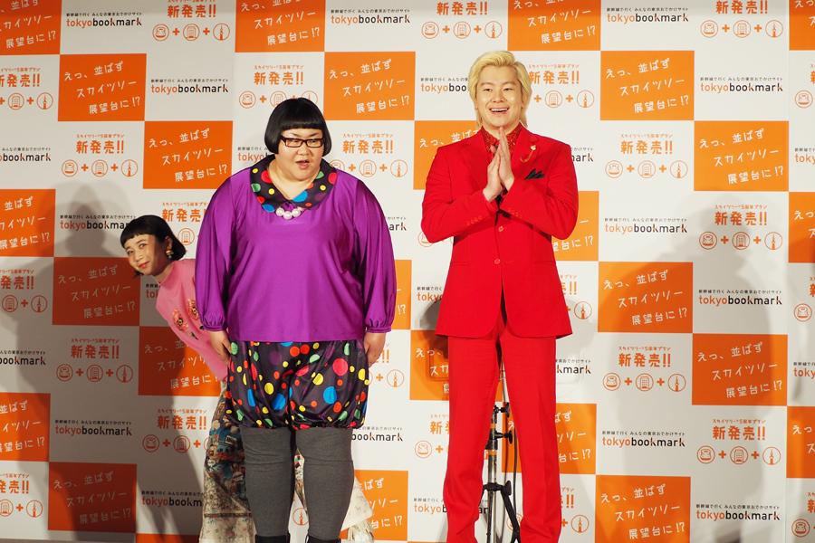 安藤なつにすっぽり隠れた状態で登場した三戸なつめ(7日、大阪市内)