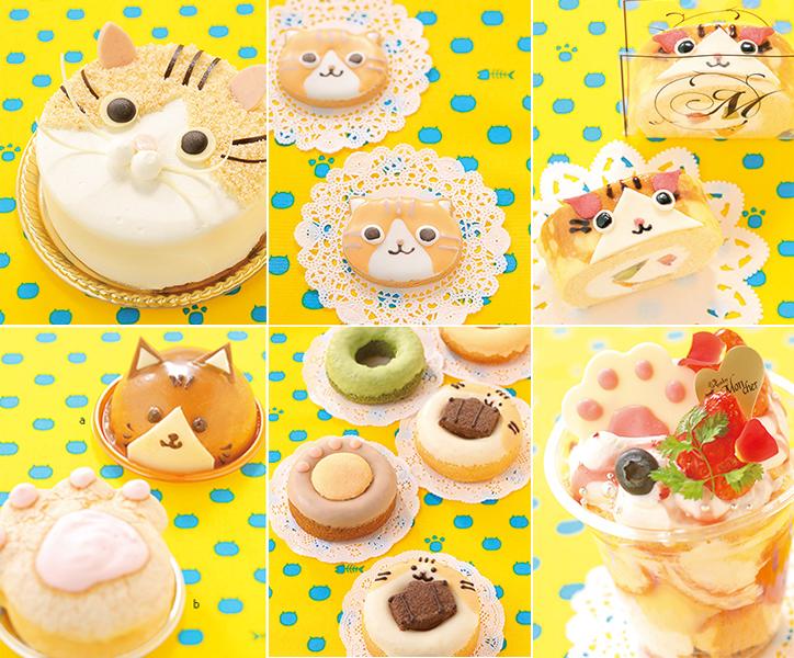 「ユーハイム」にゃらんケーキ1080円、「OSAKA愛シング」にゃらんブウルクッキー388円、「みかげ山手ロール」にゃロール399円など