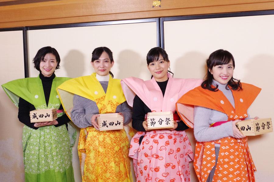 豆まき終了後、会見を開いたキアリス4人組。左から土村芳、谷村美月、芳根京子、百田夏菜子