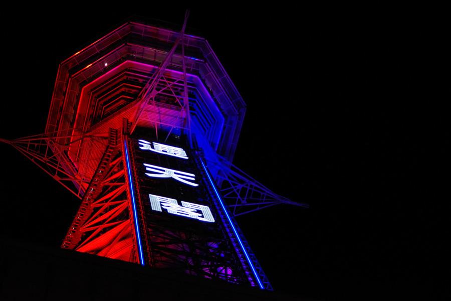 点灯式で上演されたイルミネーションショーでは、音楽に合わせてリズミカルに点灯した