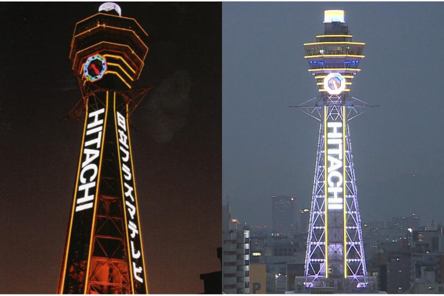 左は2006年のゴールドに光る通天閣、右はLEDを採用した2011年の通天閣