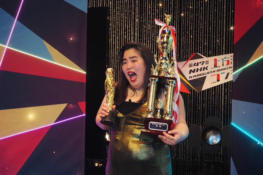 『第47回 NHK上方漫才コンテスト』で優勝したゆりやんレトリィバァ