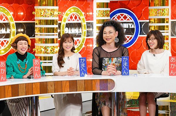 左から久本雅美、重盛さと美、ミッツマングローブ、芸能リポーターの駒井千佳子