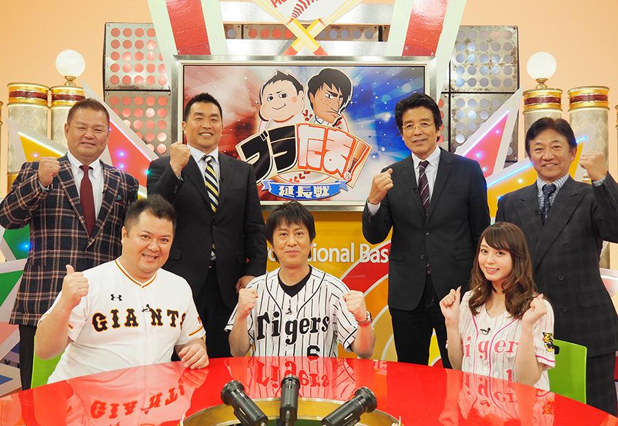 評論家2年目の山本昌のトークに、毒舌家・江本もにんまりした『ブラたま! 延長戦』