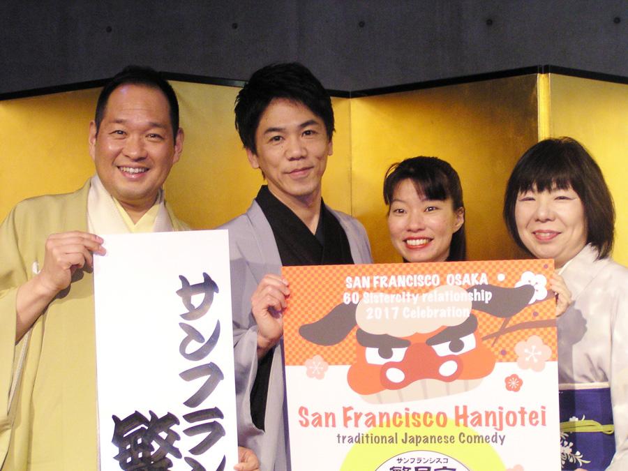 英語による寄席公演は2007年にアメリカ・ブロードウェイで好評を博した「ニューヨーク繁昌亭」が最初。左から本公演に参加する桂かい枝、桂あさ吉、ラッキー舞、勝正子
