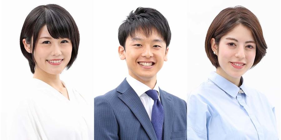 左から中島めぐみアナ、新実彰平アナ、薄田ジュリアアナ