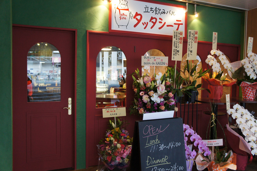 「N.KLASS泉大津」にオープンした立ち飲みバル「タッタシーテ」