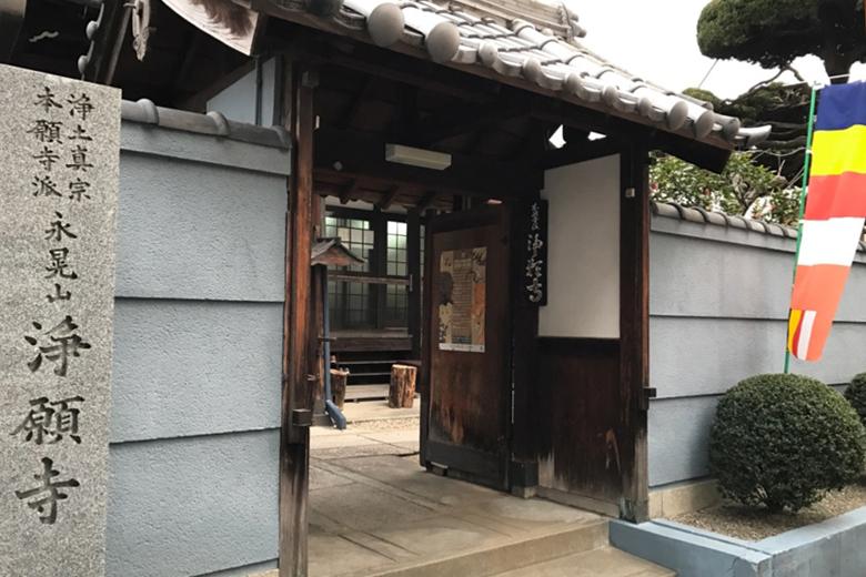 ジャズライブが開催された大阪・浄願寺