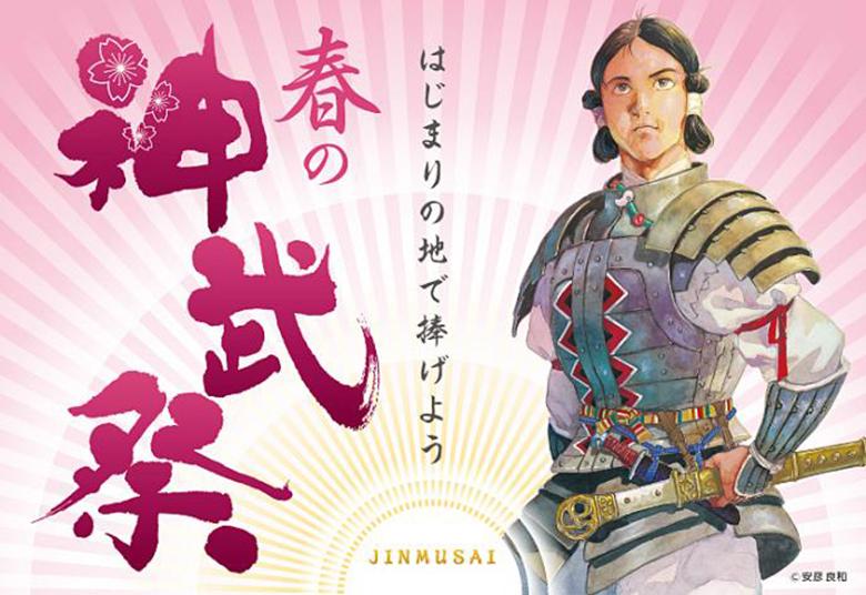 メインビジュアルを手掛けたのは、『機動戦士ガンダム』でキャラクターデザイン&作画監督を担当した安彦良和