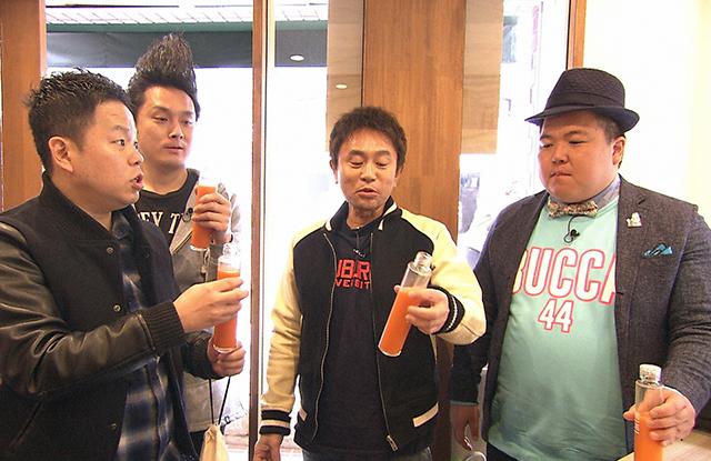 ミサイルマン西代のお願いは、浜田にコールドプレスジュースを飲んでもらうこと(毎日放送『ケンゴロー』)