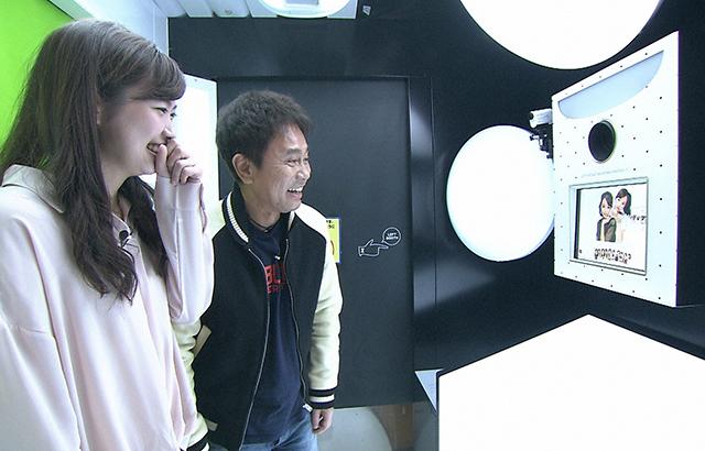 浜田と玉巻アナの貴重なプリクラ2ショット(毎日放送『ケンゴロー』)