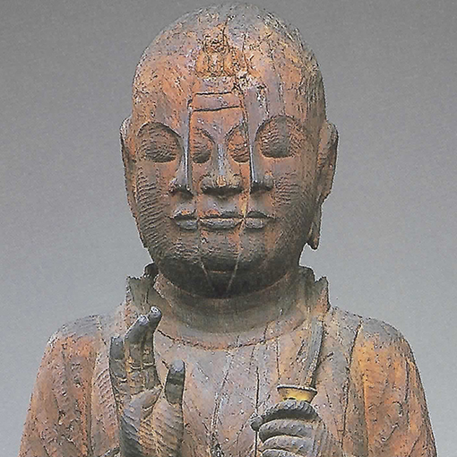 重要文化財 木造 宝誌和尚立像 平安時代 京都・西往寺(部分)