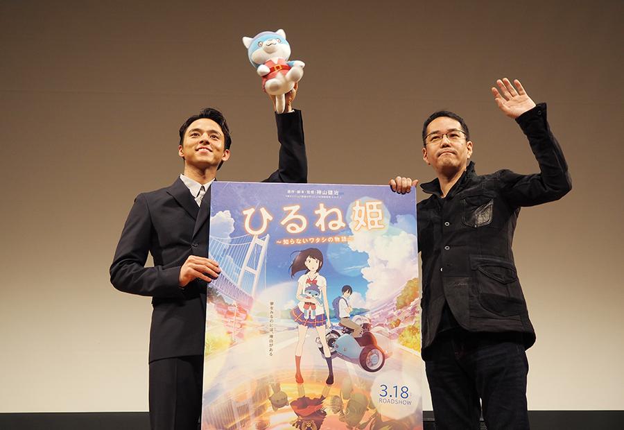 観客に手を振ってこたえる満島真之介と神山健治監督(7日・大阪市内)
